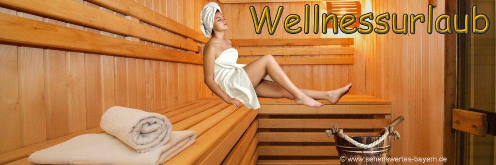 wellnessurlaub-bayerischer-wald-gesundheitsurlaub-deutschland-sauna